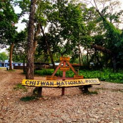 Entrance to Chitwan National Park